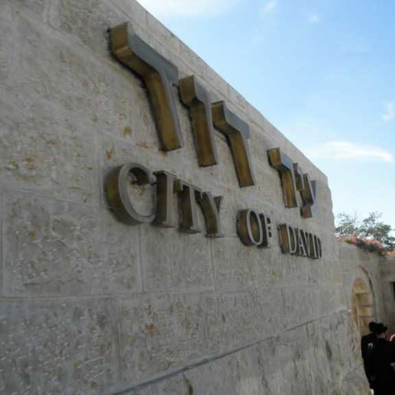 City of David Jerusalem